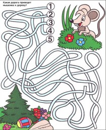 лабиринт мышонок