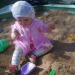 Игры детей с песком