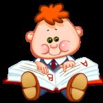 Учим ребёнка читать. Когда лучше начинать?